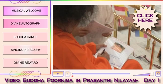 sai_baba_video_Buddha Purnima_day_2009