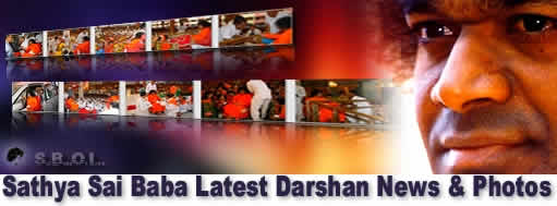 Sri Sathya Sai Baba Photo Updates - Darshan News & Prasanthi Events and festival news