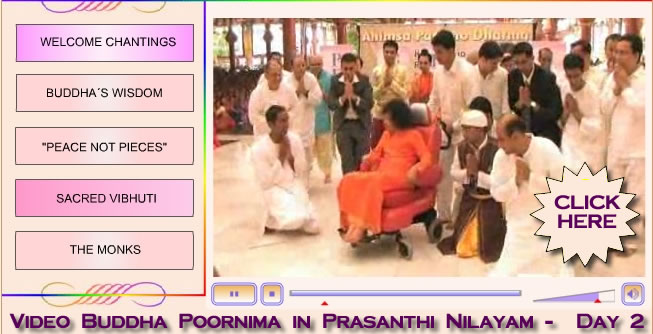 sai_baba_video_Buddha Purnima_day2_2009