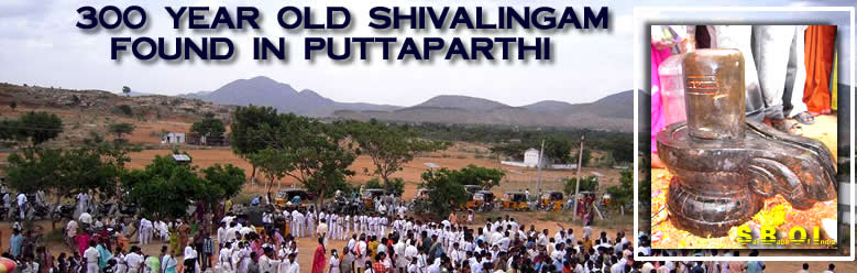 300 YEAR OLD SHIVALINGAM FOUND IN PUTTAPARTHI