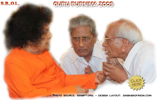 gurupoornima-photos-sai-baba-2009