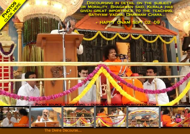 6-sri-sathya-sai-baba-onam-2009.jpg