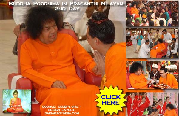 Buddha Purnima in Prasanthi Nilayam - Sai Baba Of India