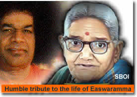 Easwaramma DIVINE MOTHER