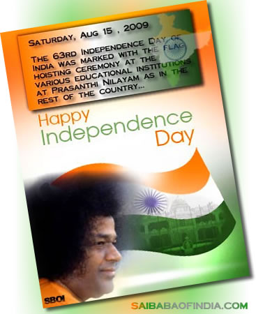 15 august independence day wallpaper. 63rd Independence Day of India