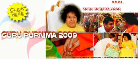 guru_purnima_in_prasanthi_nilayam |  2009