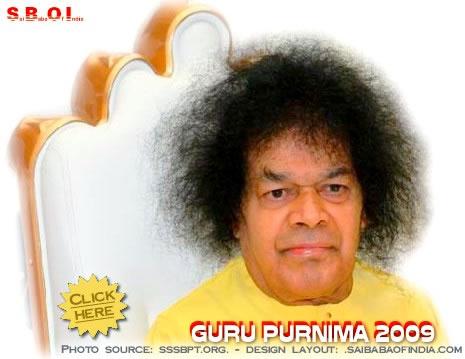 guru_purnima_in_prasanthi_nilayam-2009