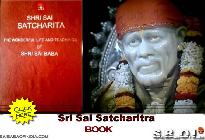 ONLINE  BOOK SRI  SAI-SATCHARITA -  Shirdi Sai Baba's life story and miracles -