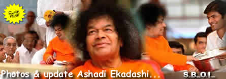 Photos Ashadi Ekadashi 2009