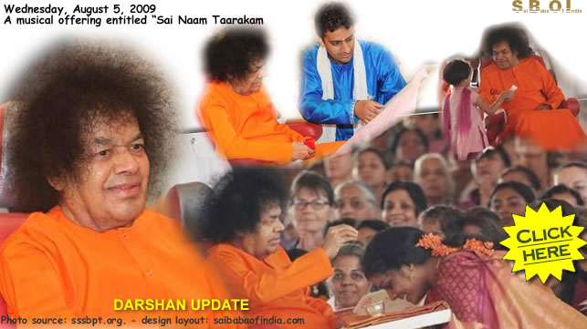 Sai Naam Taarakam - Wednesday, August 5, 2009