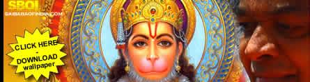 sai-baba-hanuman