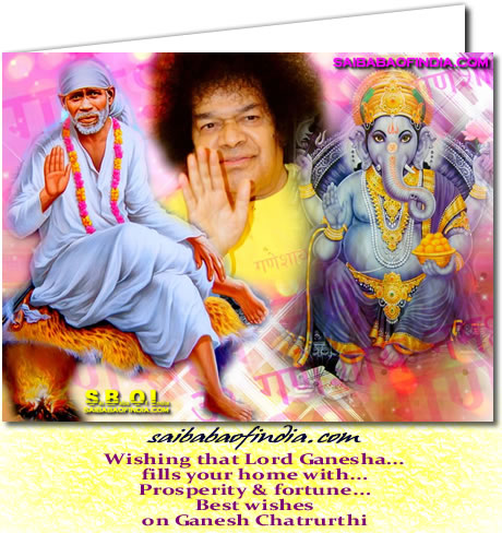 ganesha_chathurthi_greeting_cards_sai_baba