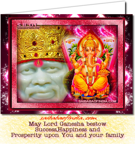 ganesha-shirdi-sai-baba-greeting-card