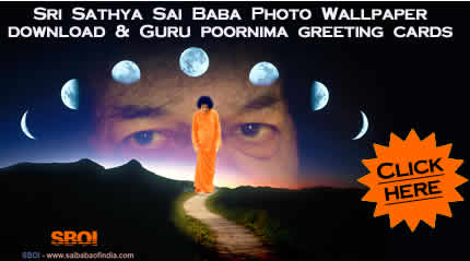gurupoornima-downloads -OM SAI RAM