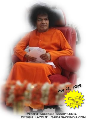 august_2009_sai_baba_photos_darshan_update - DHARMODHARAKA SRI SATHYA SAI