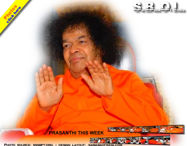 sai-baba-blessing-sep-2009