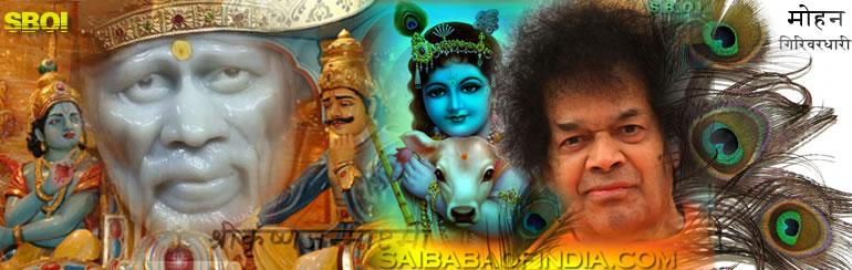Latest Janamasthmi Photos Prasanthi Nilayam Sai Baba Of India ...