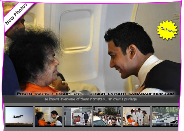 Sathya-Sai-Baba-air-crew-flight-to-pune-2009