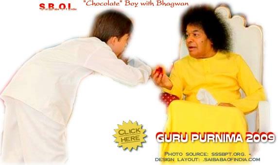 GURU PURNIMA 2009 - Sai Baba