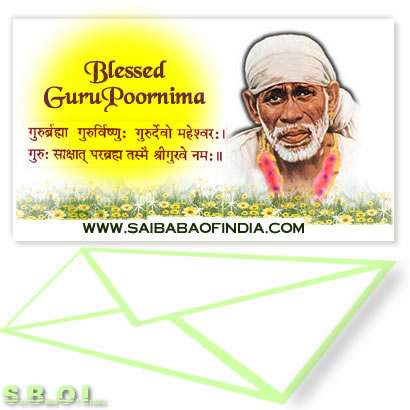 Guru Poornima Shirdi Sai Baba Greeting Cards