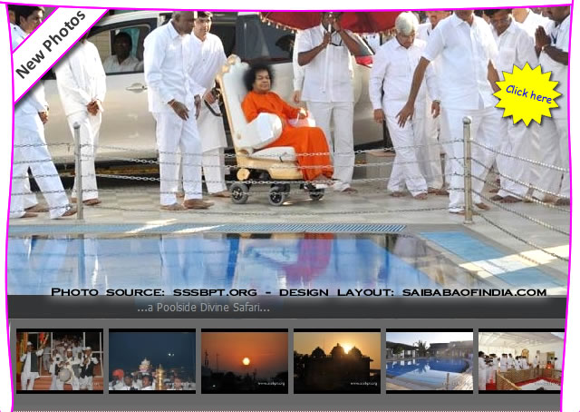 Sri Sathya Sai Baba by Poolside