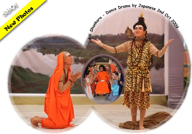 Friday, Oct 2, 2009 - Adi Shankara - Dance Drama by Japanese devotees