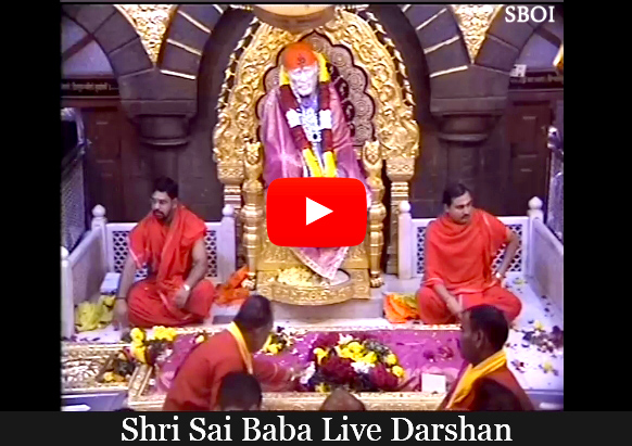 Sai Baba Live Darshan from Shirdi