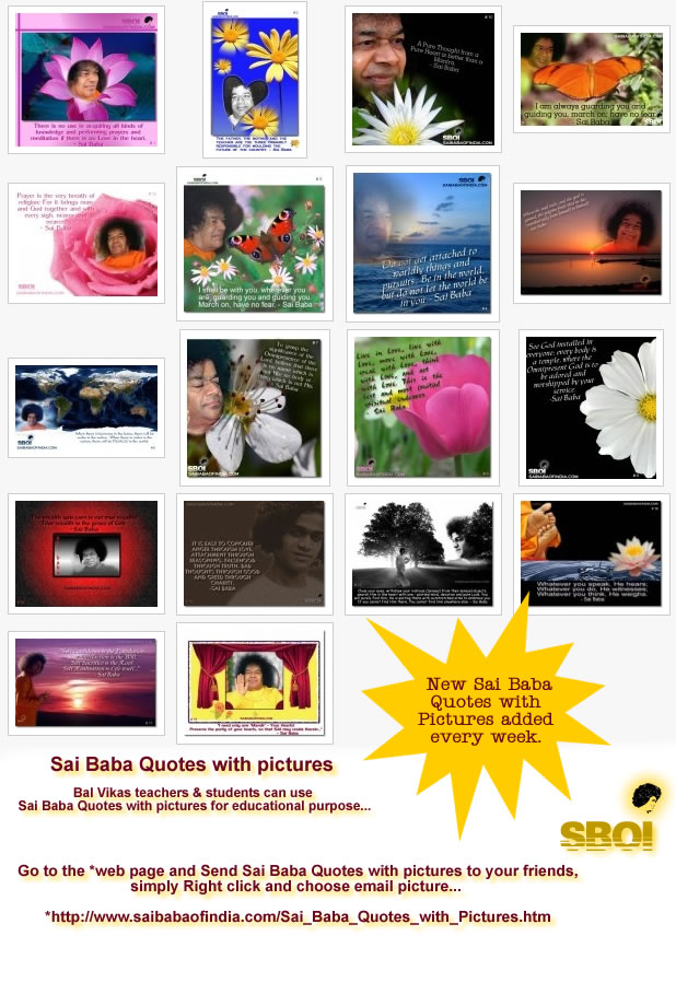 Click on the picture to visit the Sai Baba Quotes with Photos  web page