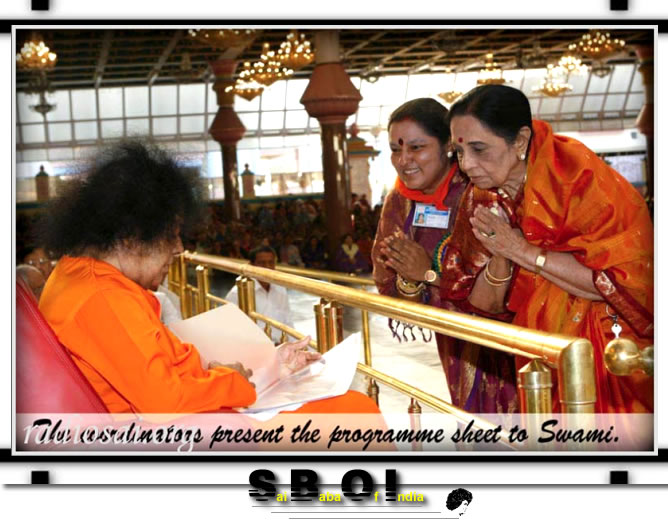 SAI BABA PHOTOS February 10, 2009 PRASANTHI NILAYAM <http://www.saibabaofindia.com