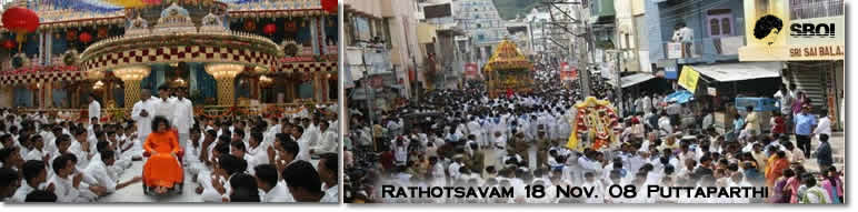 Rathoutsav- Tuesday, November 18, 2008 - Sai Baba Darshan