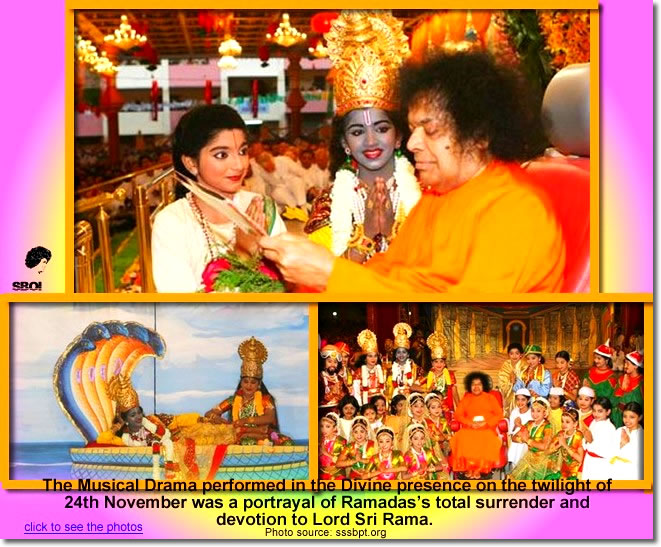 Sai Baba News: 24th Nov 2008  WWW.SAIBABAOFINDIA.COM - sai_baba_latest_darshan_news_photos_updates