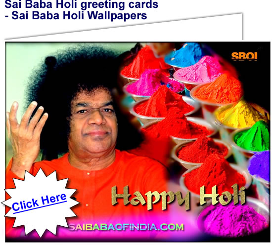 sai_baba_holi_greeting_cards