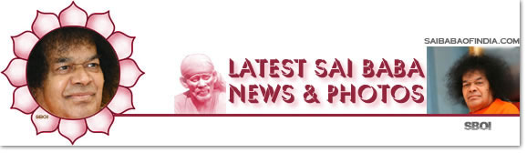 sai_baba_latest_darshan_news & photos_updates.