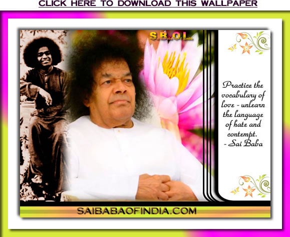 sai baba wallpapers. Latest Sai Baba Darshan News