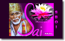 SHIRDI-SAI-BABA-FAITH-PATIENCE