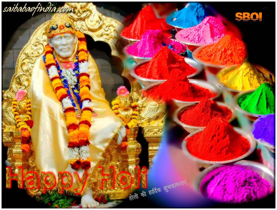 SHIRDI SAI BABA HOLI GREETING CARDS AND WALLPAPERS