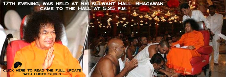 Sai Baba Blessing 17th Nov 2008 - Evening- Kulwant Hall - Prasanthi Nilayam