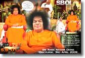 sri_rama_navami_divine_discourse-sathya_sai_baba