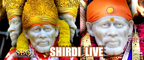 SHIRDI LIVE DARSHAN ONLINE  SAMADHI MANDIR INDIA