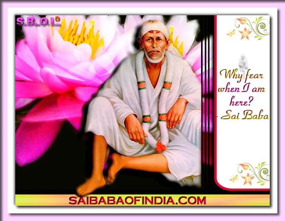 Sai Baba Oriya Book